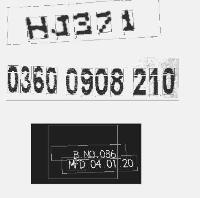 OCR/OCV Sample
